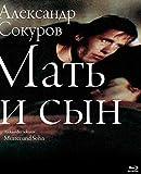 マザー、サン アレクサンドル・ソクーロフ Blu-ray ロシア...[Blu-ray/ブルーレイ]