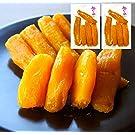 (冷蔵便) 究極の「干し芋」 茨城県ひたちなか産 幻の「丸干し」500g 極上品 紅はるか 贈答用 お礼 プレゼント
