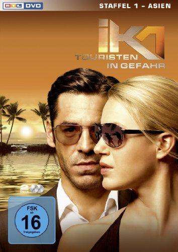 IK 1 - Touristen in Gefahr (2 DVDs)