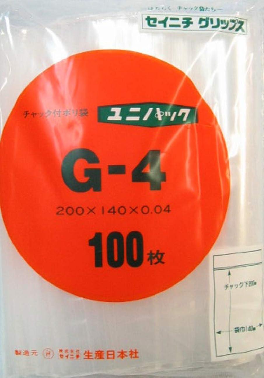 欠点シンク皮肉な2袋セット/ユニパックG-4(100枚入)(0.04X幅140X????下200mm)