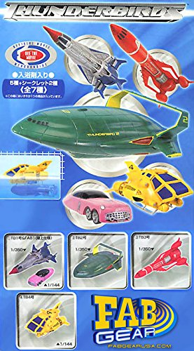 Gerry Anderson U.f.o. Thunderbirds are Go 2004 Movie Vehicle Collection