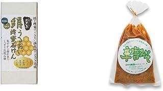 [2点セット] ひのき炭黒泉 絹うるおい蜂蜜石けん(75g×2)?辛唐みそ(130g)