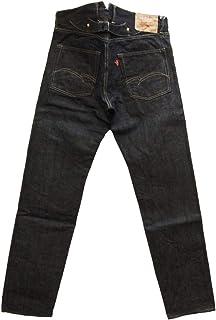 [ステュディオ・ダ・ルチザン] 'ORIGAMI DENIM'5ポケットジーンズ STUDIO D'ARTISAN EASY NAVY D1805 オリガミデニム ジーパン 国産 日本製 メンズ アメカジ