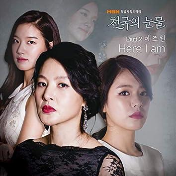 천국의 눈물, Pt. 2 (Original Television Soundtrack)