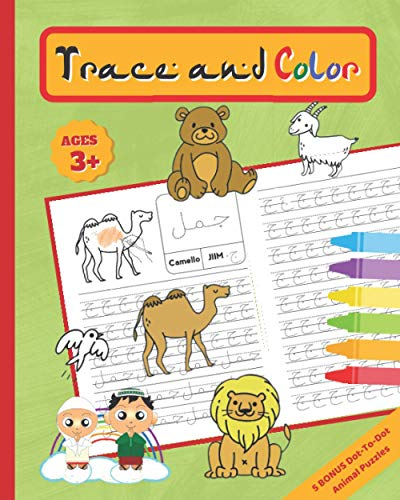 TRACE AND COLOR. ARABIC ALPHABET HANDWRITING WORKBOOK: Cute writing practice book with dotted lined sheets | Arabic Callygraphy | 5 Bonus Dot-to-Dot puzzles | Preschool, Pre-k, Kindergarden, K-3.