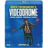 ビデオドローム [Blu-ray]