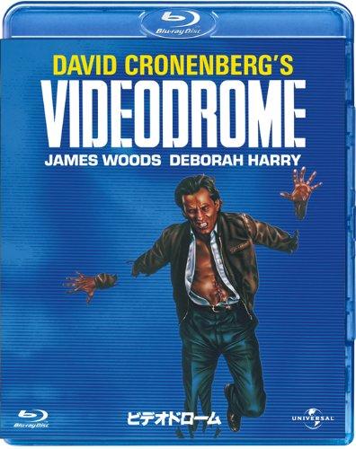 ビデオドローム [Blu-ray] - ジェームズ・ウッズ, ソーニャ・スミッツ, デボラ・ハリー, ピーター・ドゥヴォルスキー, デヴィッド・クローネンバーグ