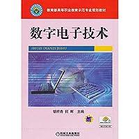 数学电子技术