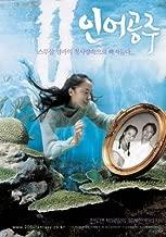My Mother The Mermaid Korean Movie Dvd NTSC Region 3 (2 Dvd Boxset) Korean Version