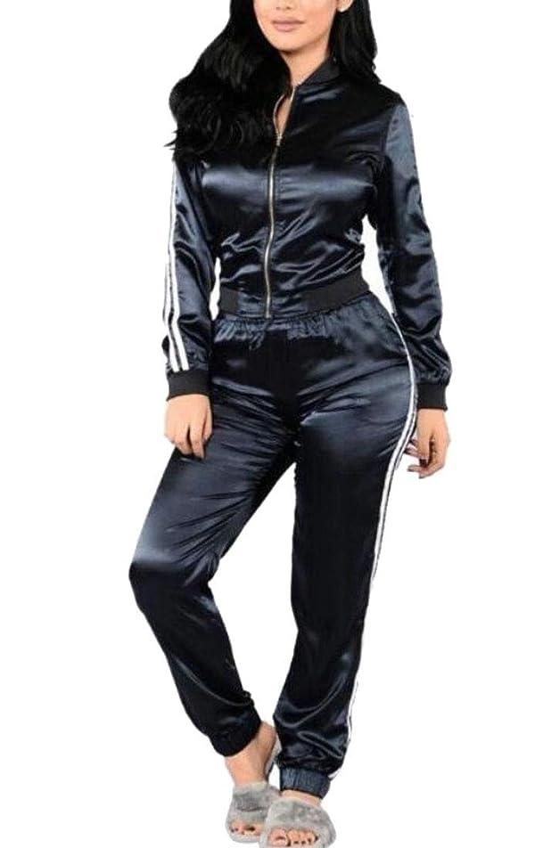 十年パキスタン人フローティング女性のジッパー通気性固体スリムフィットトラックスーツロングパンツで設定