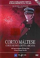 Corto Maltese - Corte Sconta Detta Arcana [Italian Edition]