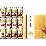 【お歳暮】 ザ・プレミアム・モルツ 醸造家の贈り物 ビール ギフト セット スマートパッケージ BEJA3P  350ml×12本  ギフトBox入り