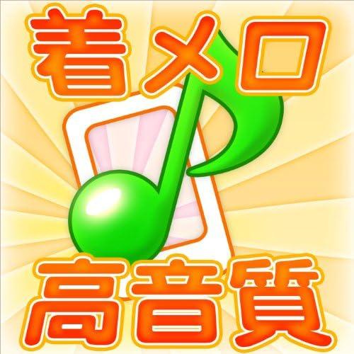 J-POP Ringtone Store