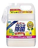 キッチン用 アルコール除菌スプレー つめかえ用 5L