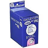封筒型 うがいカップ 90ml 250枚入り 使い捨てペーパーカップ 90250KUG