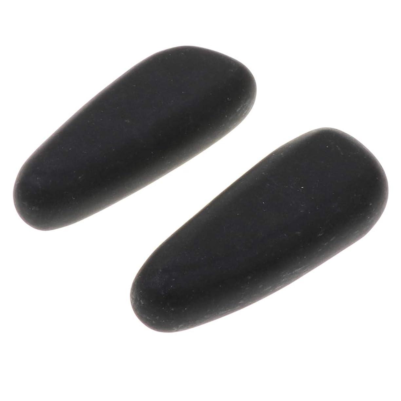つぼみフェローシップ歯痛chiwanji マッサージストーン ボディマッサージ 天然石ホットストーン 玄武岩 SPA ツボ押しグッズ 2個 全2サイズ - 8×3.2×2cm