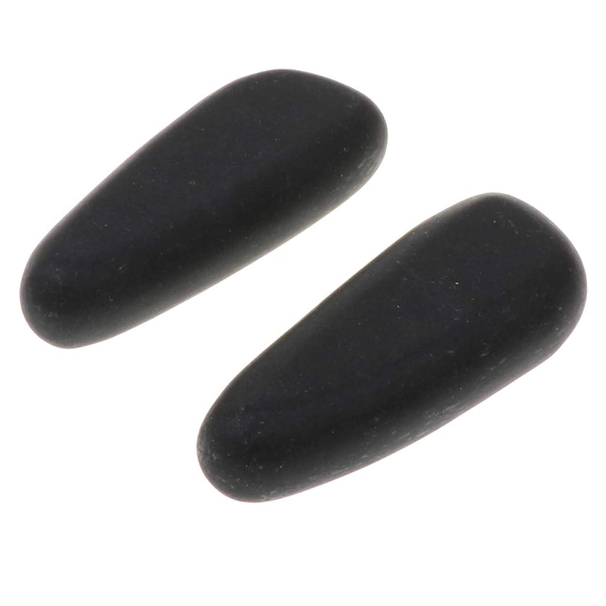 料理をするお風呂あからさまCUTICATE 天然石ホットストーン マッサージ用玄武岩 マッサージストーン ボディマッサージ 実用 2個 全2サイズ - 8×3.2×2cm