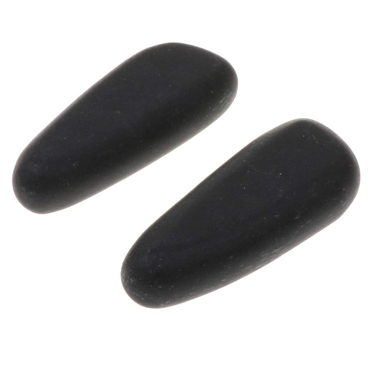 突破口用語集投げ捨てるCUTICATE 天然石ホットストーン マッサージ用玄武岩 マッサージストーン ボディマッサージ 実用 2個 全2サイズ - 8×3.2×2cm