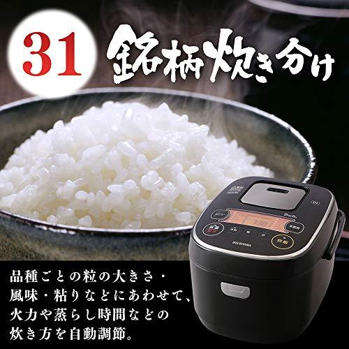コヤマさん選出10位(アンケート20位)アイリスオーヤマ『IH炊飯器(RC-IE50)』