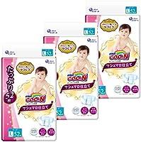 【テープ Lサイズ】グーン マシュマロ仕立て はじめての肌着 (9~14kg) 156枚(52枚×3) [ケース販売]