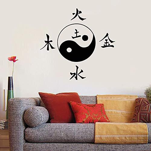 HFDHFH Yin Yang calcomanía de Pared jeroglífico Tierra Agua Fuego Madera Metal Arte Puerta Ventana Vinilo Pegatina meditación Yoga habitación Papel Tapiz