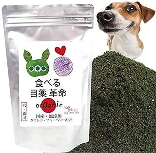 食べる目薬革命 30g 無添加 サプリ(犬・猫の白内障・涙やけ・視力に無添加国産のサプリメント)