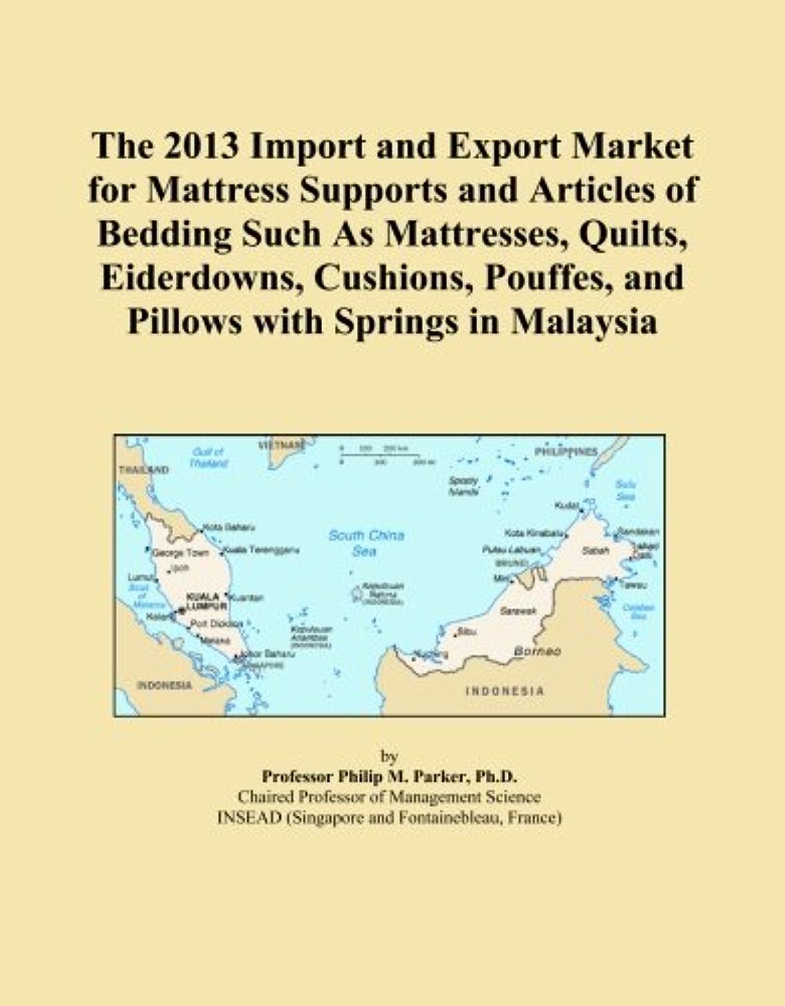 違反するこねるアノイThe 2013 Import and Export Market for Mattress Supports and Articles of Bedding Such As Mattresses, Quilts, Eiderdowns, Cushions, Pouffes, and Pillows with Springs in Malaysia