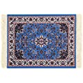 Rug Mouse Pad,Lexiart Oriental Persian Woven Mouse Mat,9.57.50.5 ¡