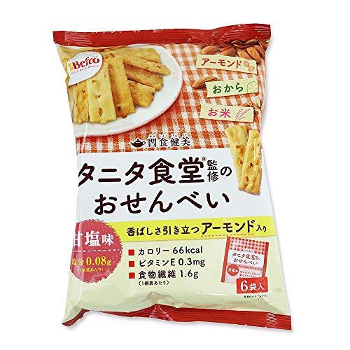 栗山米菓 Befco タニタ食堂R 監修のおせんべい アーモンド入り 甘塩味 96g (12個入)食物繊維 おから 低カロリー 健康 ダイエットサポート お菓子 業務用 つかみ取り 業務用 まとめ買い お菓子