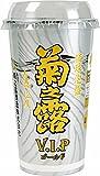 菊之露 乙類12°古酒 泡盛 カップ 200X24