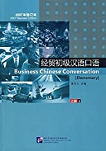 Business Chinese Conversation (Elementary, Book 1 (with 1 CD) (English and Chinese Edition)