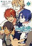 うたの☆プリンスさまっ♪Debutキャラアンソロジー (1) (シルフコミックス)