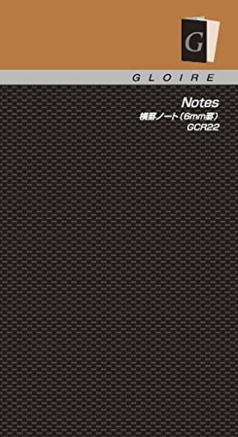 きゅうり休眠悪用(まとめ買い) レイメイ藤井 グロワール リフィル コンパクトサイズ 横罫ノート6mm GCR22 【×5】
