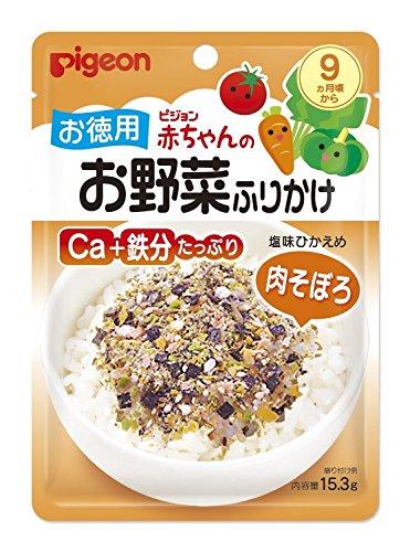 ピジョン お徳用赤ちゃんのお野菜ふりかけ 肉そぼろ 15.3g