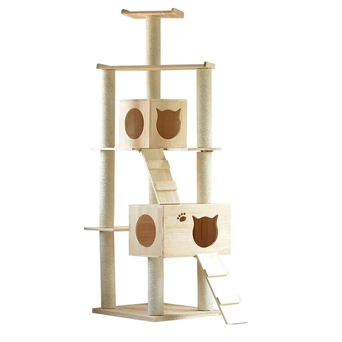 ファシズム気絶させる好きダブルレイヤー階段デザイン猫クライミングフレームアパートラウンジ多層ジャンププラットフォーム遊び場サイザル列の安定したペットは、タワーツリーを再生します