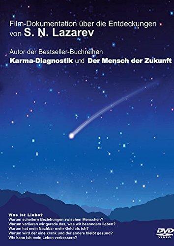 DVD; Über die Entdeckung