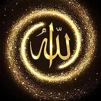 Allah (Hamd Praise of God)