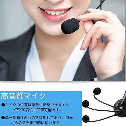ALTENGPC用ヘッドセットUSBヘッドホンマイク付きボリューム調整有線高音質軽量Windows10/8/7/2000/XP/VistaMacOS互換コールセンター/オフィス/会議通話/ボイスチャット/Skype/facetimeなどに適用