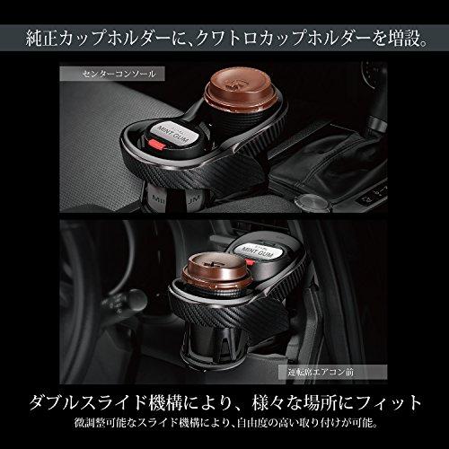 カーメイト車用ドリンクホルダークワトロXツインカップホルダーレザー調ブラックメッキDZ412
