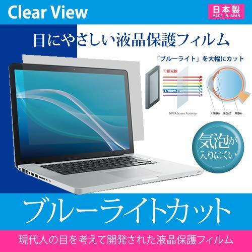 MacBook Air 1300/11.6 MD711J/A [11.6インチ(1366x768)]