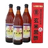 まるしげ玄米黒酢 900ml 3本セット