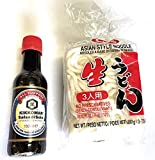 Udon Kit - Kikkoman Salsa di Soia bottiglia150 ml + Sukina Udon Noodles Giapponesi 600 gr