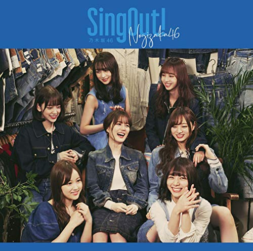 【Amazon.co.jp限定】Sing Out! (TYPE-D)
