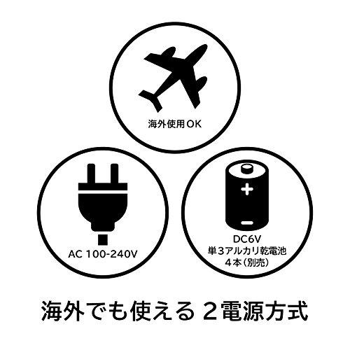 コイズミ目もとマッサージエアーマスクホワイトKRX-4000/W