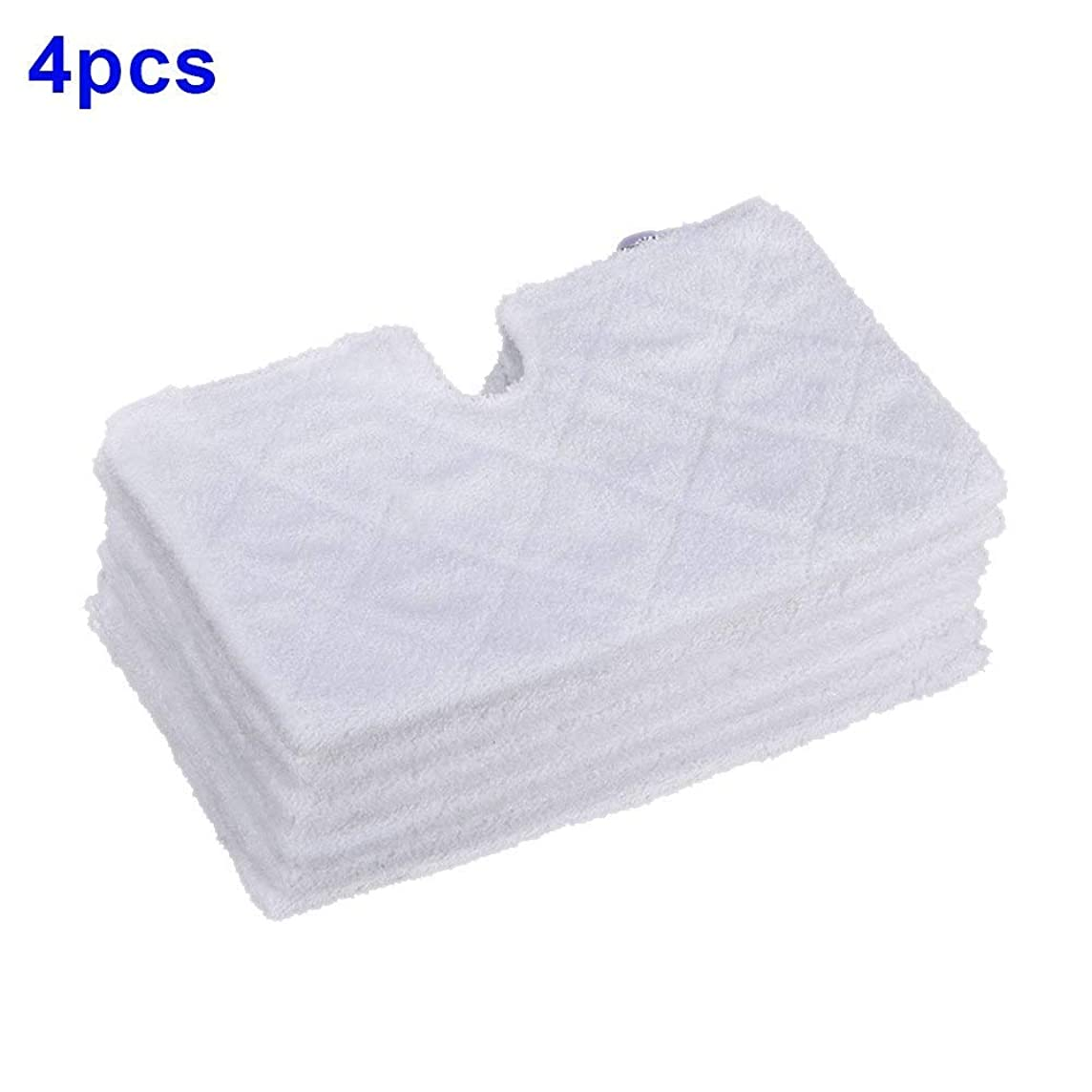 Mop Steam - Cleaning Pads Washable Replacement Durable Mop