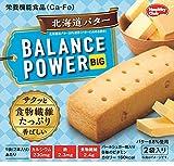 バランスパワー ビッグ 北海道バター 函入 2袋