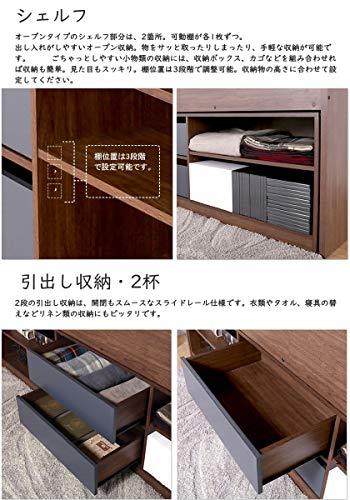 木製収納ベッドRAUM(ラウム)シングル棚付きロフトベッドチェスト収納/ブラウン-グレー