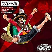ラストワン賞 モンキー・D・ルフィTHE MOVIEフィギュアSPECIAL/一番くじ ワンピース ONE PIECE ALL STAR