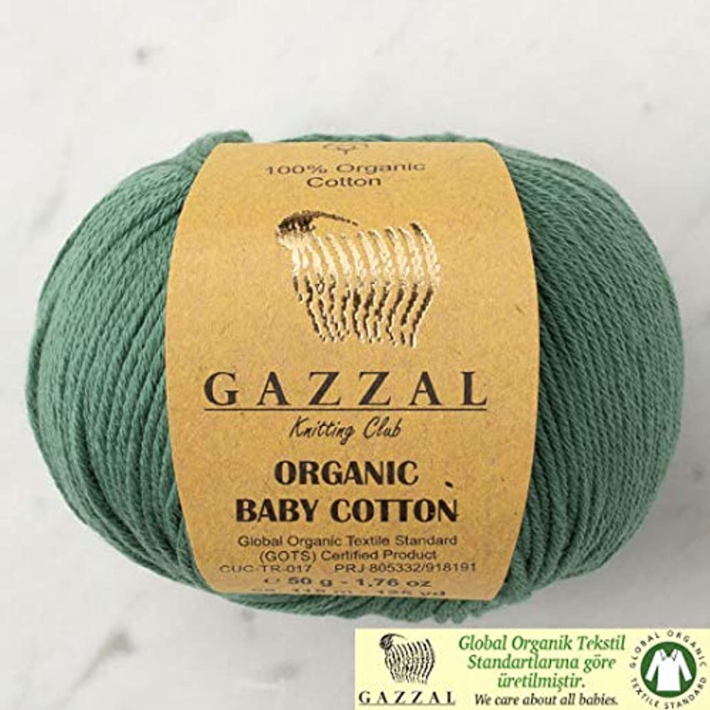 5 Ball (Pack) Gazzal Organic Baby Cotton Yarn, Total 8.8 Oz. 100% Organic Cotton, Each 1.76 Oz (50g) / 125 Yrds (115 m), 3 Light DK, Green - 427