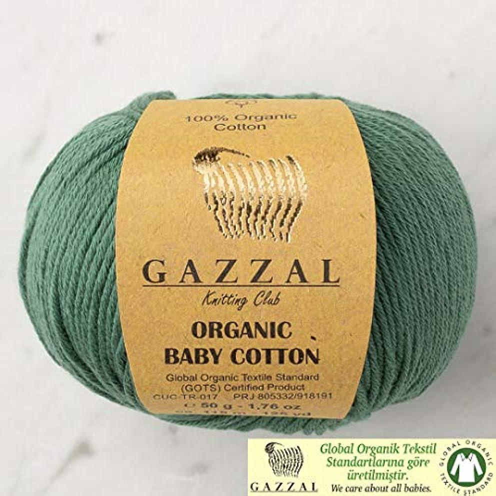 5 Ball (Pack) Gazzal Organic Baby Cotton Yarn, Total 8.8 Oz. 100% Organic Cotton, Each 1.76 Oz (50g) / 125 Yrds (115 m), 3 Light DK, Green - 427